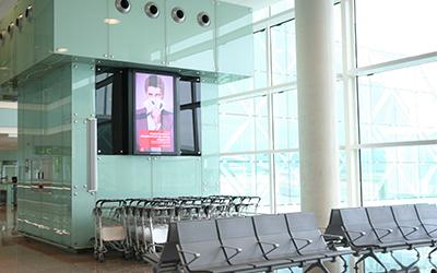 webbarcelona airport