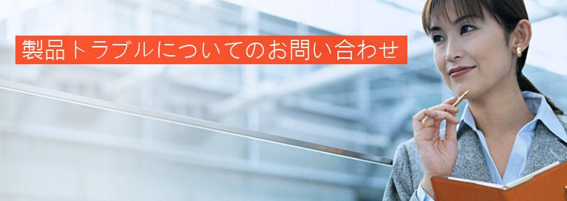 japan rmaservice w810