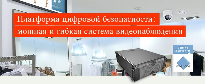 milestone banner russian