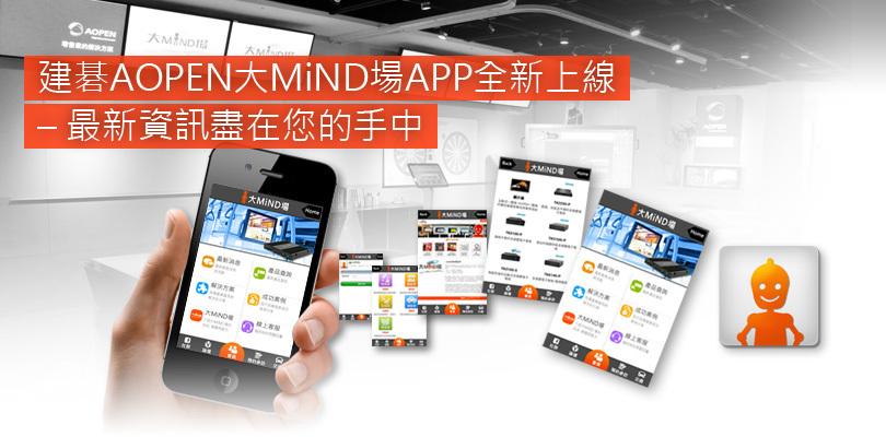 20150311 app w810