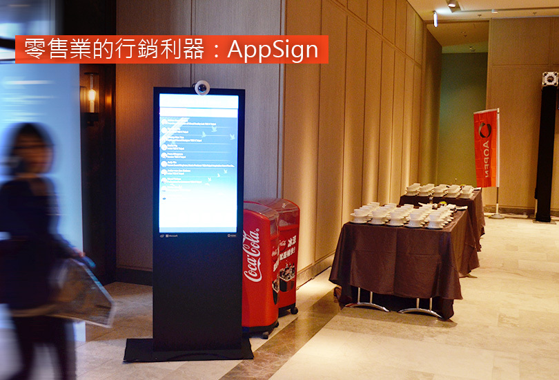 20151125 appsign w810 1