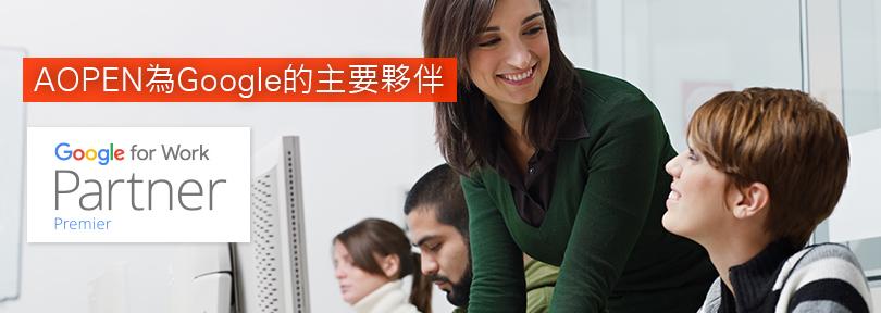 banner inner page google partner 1029 ocid