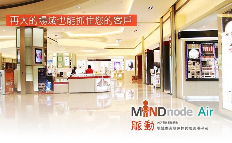 20170216 mindnode w810