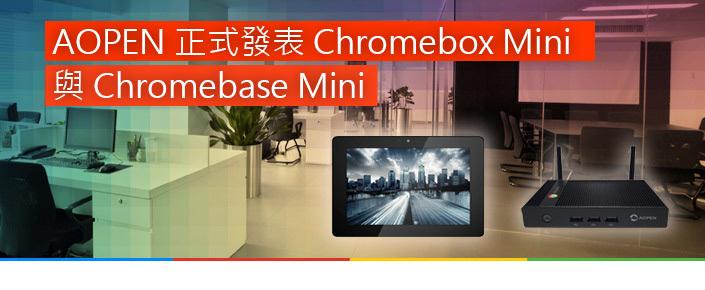chromemini cht