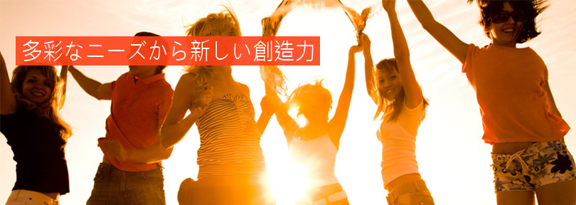 webabout jp
