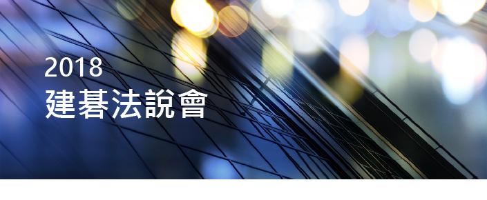 webvideowall pr 705 01