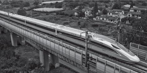airport rail link